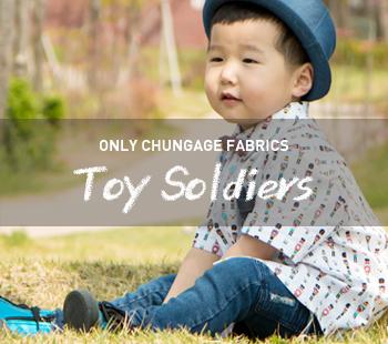 chungage_baby_toy_fabrics