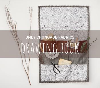 chungage_fabric_drawing_book